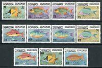 JORDANIEN JORDAN 1974 Fische Fishes Poissons Pesci ** MNH