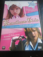 Kamikaze Girls (2004) DVD EDIZIONE SPECIALE COME NUOVO japan manga