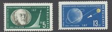 Bulgaria, Scott #C92-93 Mint Hinge Sheet