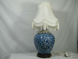 A Stunning Lounge/Hall Table Chinese  Happiness Lamp. Fantastic ! Find better !!