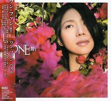 WAN FANG - ONE NEW CD
