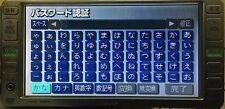 ERC CODE CALCULATOR Toyota Nissan Car Audio Unlock Software-Japan
