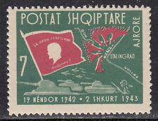 Albania MNH Sc C67 Mi 726 Lenin Flag