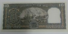 10 rupees note with 2 boat sign.by R.n Malhotra