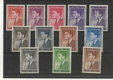 More details for vietnam 1956 ngo dinh diem sg.514-25 mint hinged set of 12