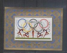 China 1984 J103M 23rd Olympic Games , MS Mint