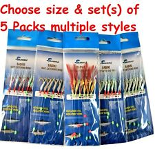 Sabiki Bait Rigs 6 Hooks Fishing Lures set(s) of 5 Packs Size :2,4,6,8,10,12,14