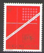 Yugoslavia1981 Sc1552  Mi1907  1v  mnh  Intl. Inventions Conference