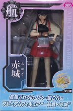 Akagi Premium Figure Anime Kantai Collection KanColle Combined Fleet Girls SEGA