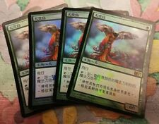 4x FOIL PROMO Birds of Paradise MTG Magic 2011 M11 *165 NM/Unplay Chinese RareX4