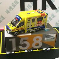Die-cast model 1:76 Hong Kong Ambulance Yellow HKFSD SSU Benz Sprinter TINY #158
