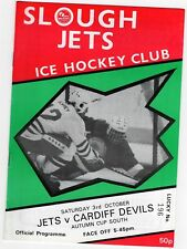 Oct 87 Slough JETS V Cardiff Devils Autunno Trophy (DIAVOLI Seconda Stagione)