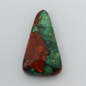 """Natural """"Aurora"""" Turquoise CABOCHON 46 x 27 x 7 mm - Red, Green, and Copper #2e"""