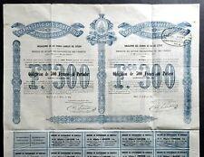 1869 Honduras: Emprestito del Gobierno de Honduras - Government Loan, Railroad