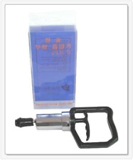 K.S. Choi Corp Hansol Pistol Grip Hand Pump (Use with Acuzone or 010725980891