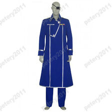 King Bradley Cosplay Costume from FullMetal Alchemist Custom-made