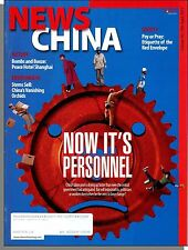 News China - 2013, April - China's Labor Pool is Drying Up, Orchids, Railways