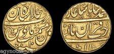 INDIA , GOLD MOHUR MOHAMMAD SHAH SHAHJAHANABAD DAR-UL-KHILAFAT YEAR 10 , RARE