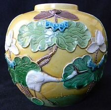 MID CH'ING DYNASTY TUNG CHI PERIOD FENCHAI JAR BY FAMOUS ARTIST WANG BINGRONG