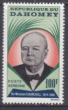 Dahomey C28 Mnh 1965 Winston Churchill Issue Very Fine