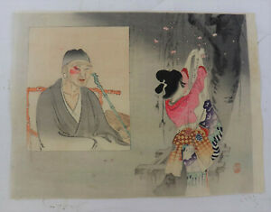 Beauty, old man ,kuchi-e Original woodblock print Eisen