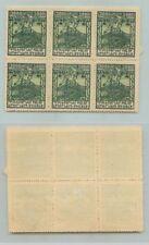 Armenia 🇦🇲 1922 SC 306 MNH block of 6 . d5853