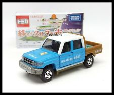 TOMICA Lottery 21 無理 Farm TOYOTA LAND CRUISER 1/71 TOMY DIECAST CAR