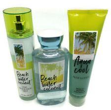 bath and body works beach water coconut shower gel aloe lotion fragrance mist