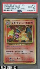 2016 Pokemon Japanese 1st Edition Expansion 20th Charizard - Holo PSA 10