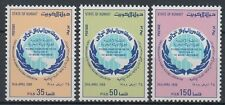 Kuwait 1988 ** Mi.1159/61 Meereswelt Marine world Schutz protection Meer sea