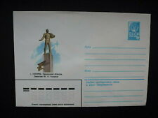 RUSSIA/USSR 1981 Cover Gagarin, Monument to Yuri Gagarin