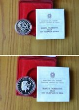 CONFEZIONE REPUBBLICA ITALIANA 500 LIRE 1988 OLIMPIADI SEUL ARGENTO 835 PROOF