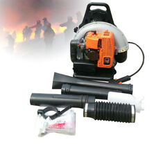 65Cc Backpack Commercial 2 Stroke Petrol Leaf Blower Power Equipment 2.7Kw Usa