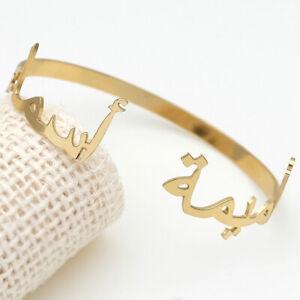 Custom Arabic Name Bangle Bracelet Personalised Two Name Bracelet Gift for Her