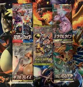 5x Variety of Pokemon Japanese Booster Packs // Includes Dragon Storm