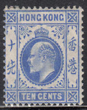 Hong Kong Hinged  Scott  95  Defenitive  Value $ 57.50