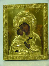 ANTIQUE 18th CENTURY RUSSIAN SILVER & GOLD ICON MOTHER OF GOD RUSSIA