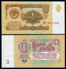 Soviet Union USSR L51 3 Set 1 25  rubles 1961 Russia 10 FREE SHIPPING 5