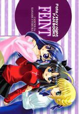 Fate/Stay Night Fate / Stay Night Doujinshi Comic Manga Rin + Saber Feint
