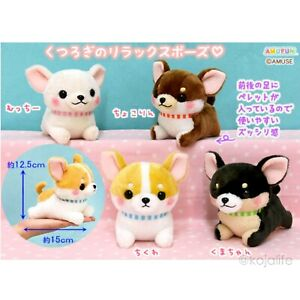 Amuse Japan Relaxing Chilling Chihuahua Dog Plush Soft Toy 15CM