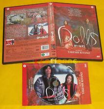 DOLLS di Takeshi Kitano Dvd Doll Ed. Cecchi Gori »»»» USATO