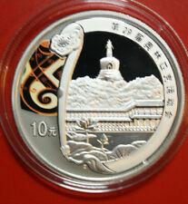 """China: 10 Yuan Silver 2008, #F2222, """" Beihai Park """", 1 Uz / OZ Super Rare, Color"""
