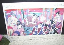 JAPANESE WOODBLOCK PRINT POSTCARD KABUKI CHUSHINGURA BY KUNIMASA - RAID KIRA....
