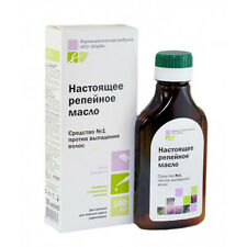 Organic Burdock Root Oil -  No. 1 Hair Loss Treatment Restore Weak Damaged Hair