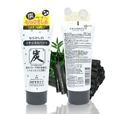 TWO Daiso Face Mask Charcoal Cleansing Cream 80g Blackheads Peel Off Mask