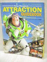 TOKYO DISNEYLAND ATTRACTION Guide 2004 Art Book Fanbook Disney KO41*