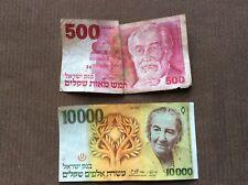 Lot Vintage 1982 / 1984 Bank Of Israel Paper Notes - 500 & 10000 Sheqalim