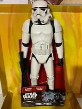 Star Wars - Disney 18 Inch Series - Stormtrooper