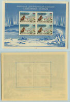 Russia USSR 1955  SC 1767a  MNH Souvenir Sheet . f8949