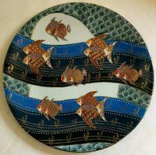 "FISH PLATE Chinese Angel Fish Ceramic SCALES FINS Seaweed ""Raised"" GOLD TRIM"